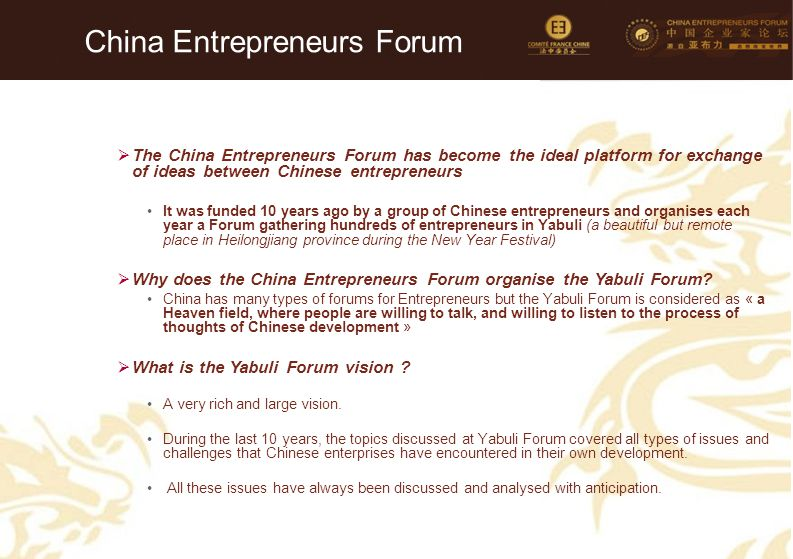 China Entrepreneurs Forum