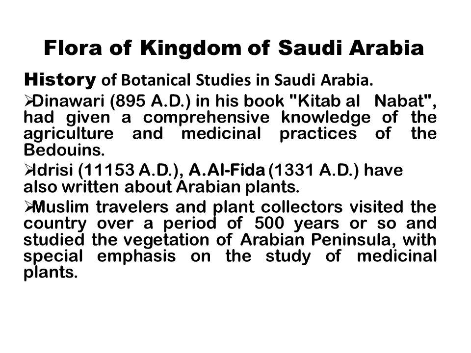 Flora of Kingdom of Saudi Arabia