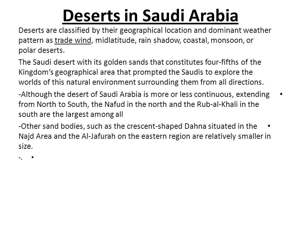 Deserts in Saudi Arabia