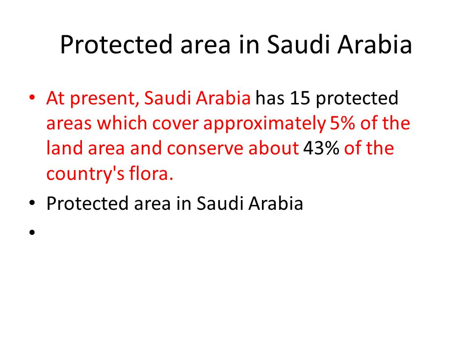 Protected area in Saudi Arabia