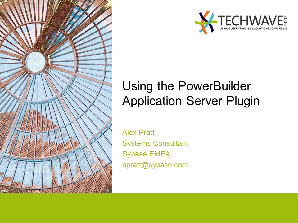 Using the PowerBuilder Application Server Plugin