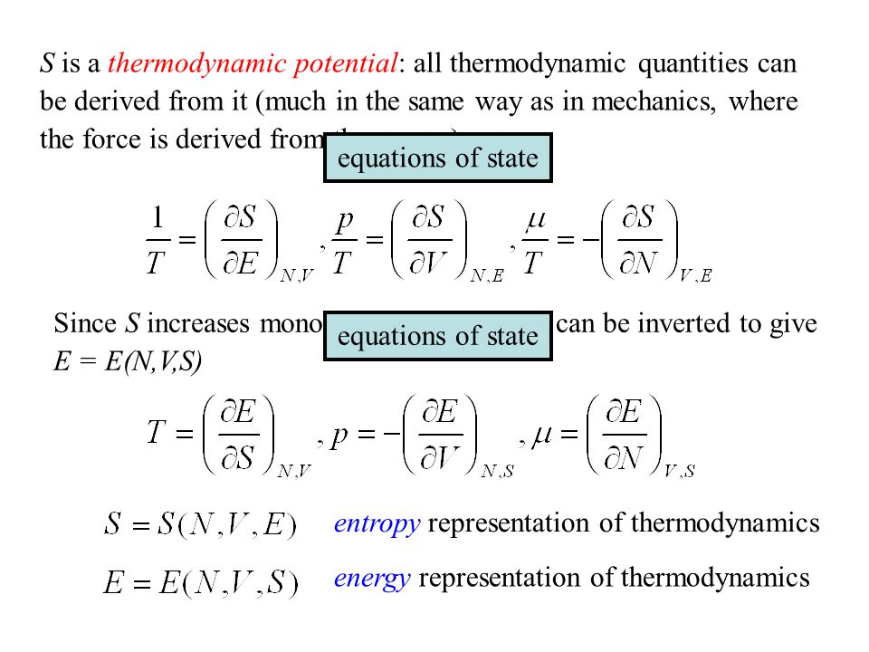 S is a thermodynamic potential: all thermodynamic quantities can be derived from it (much in the same way as in mechanics, where the force is derived from the energy):
