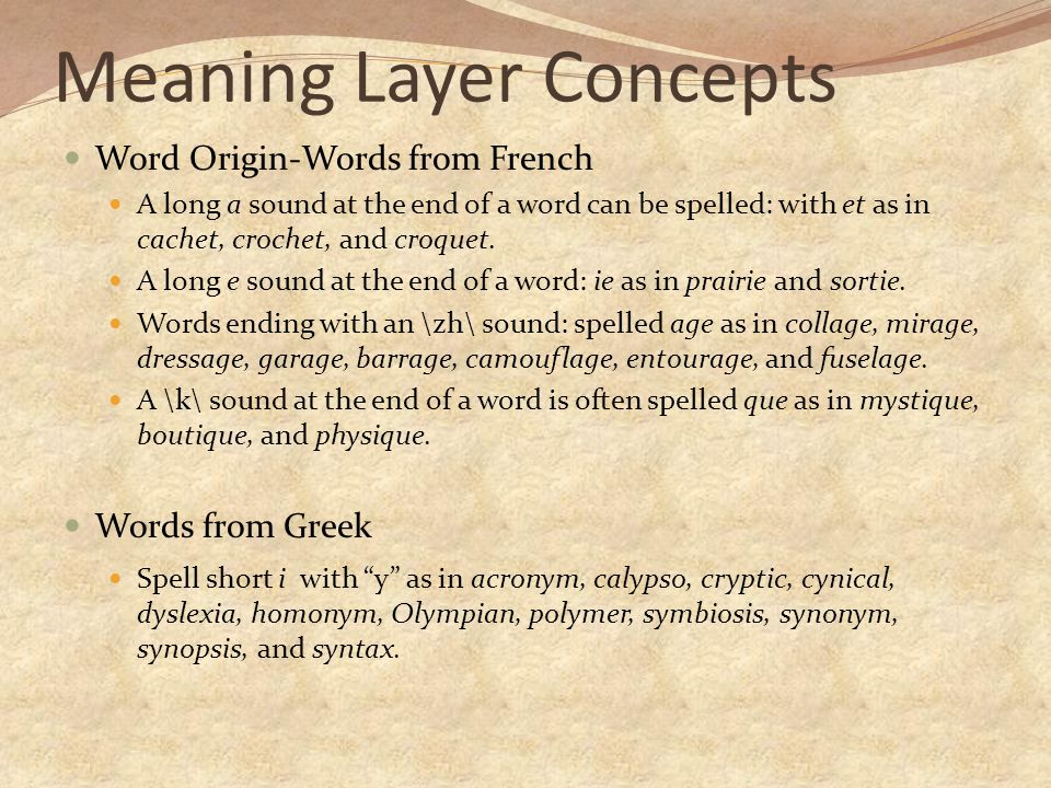 Meaning Layer Concepts