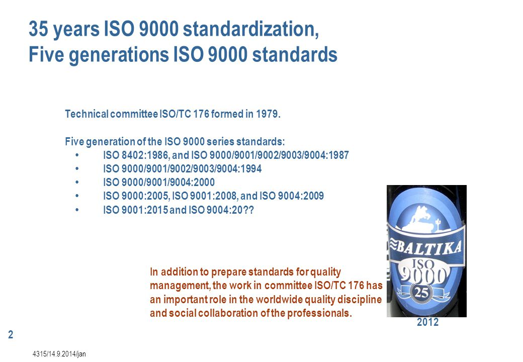 35 years ISO 9000 standardization, Five generations ISO 9000 standards