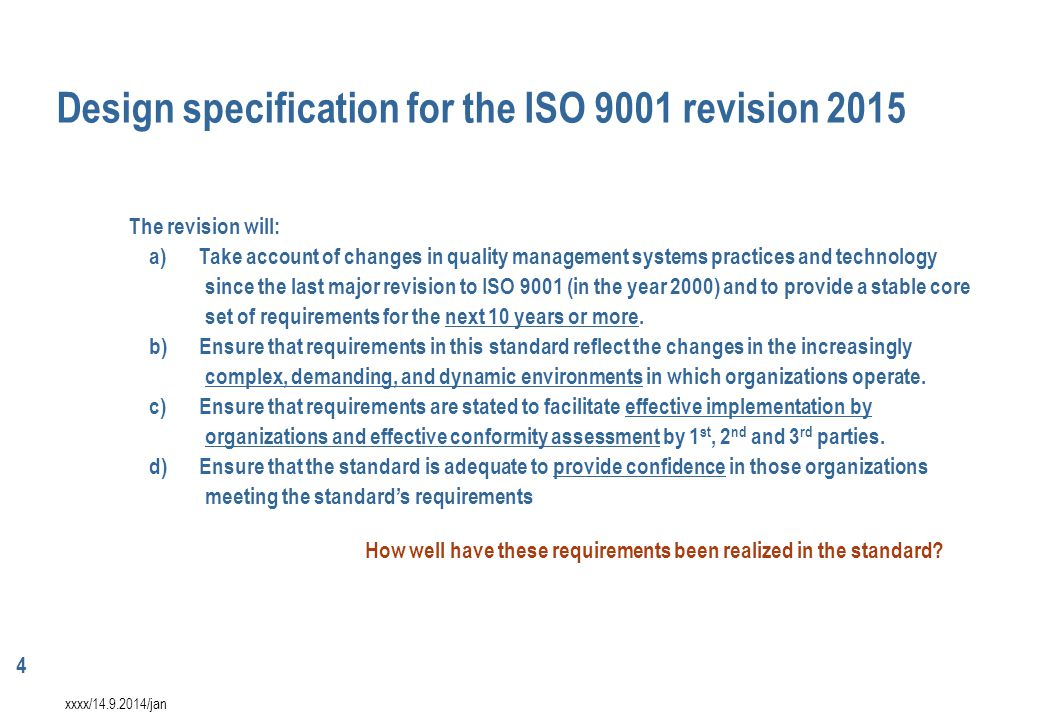 Design specification for the ISO 9001 revision 2015