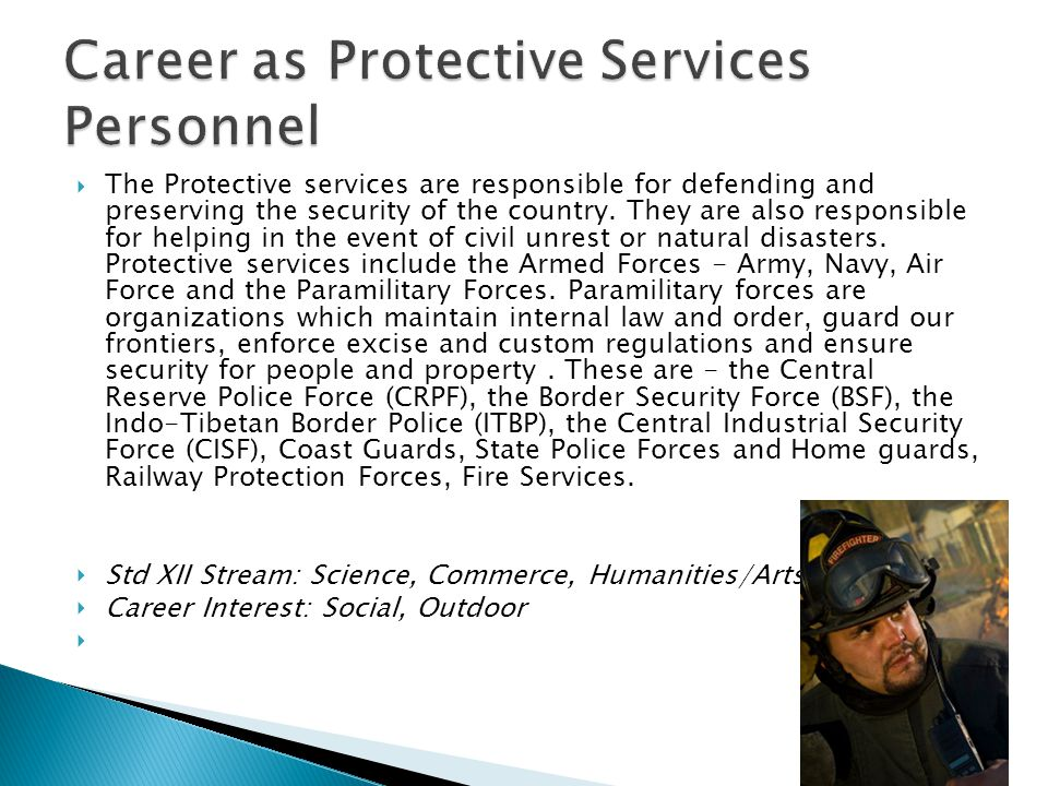 Career as Protective Services Personnel
