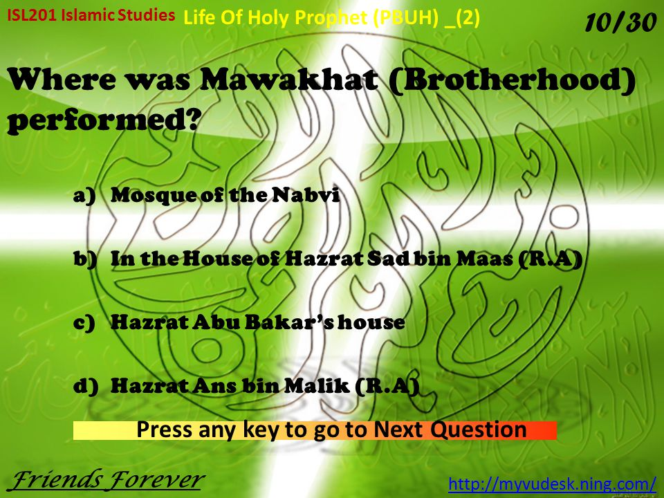 Where was Mawakhat (Brotherhood) performed