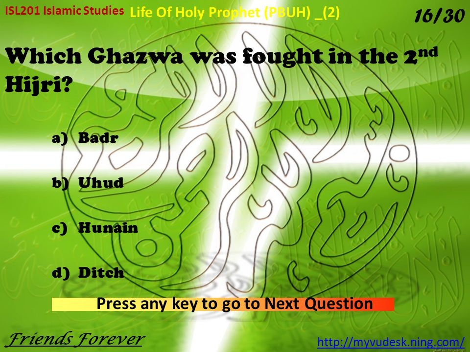 Which Ghazwa was fought in the 2nd Hijri