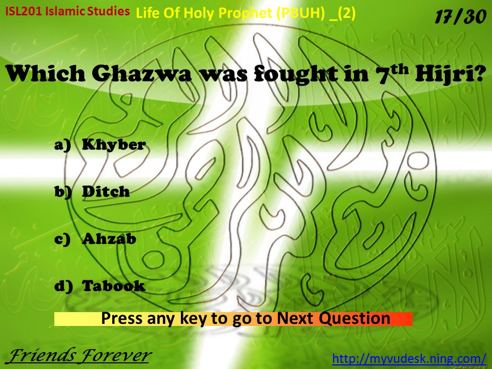 Which Ghazwa was fought in 7th Hijri