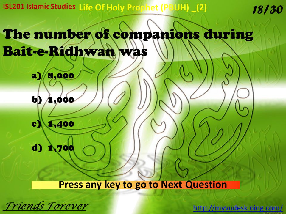 The number of companions during Bait-e-Ridhwan was