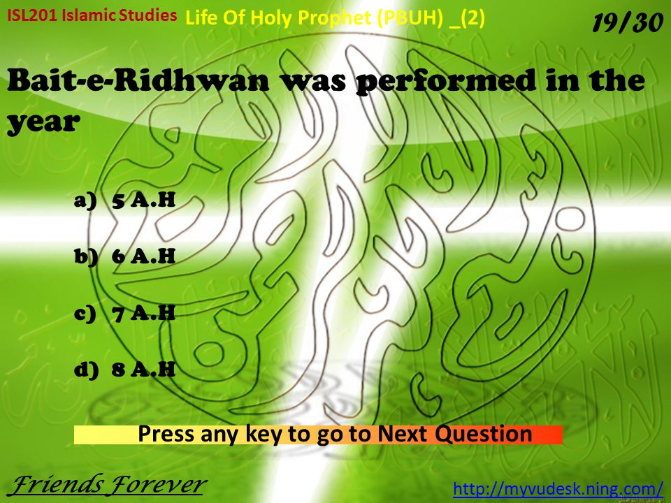 Bait-e-Ridhwan was performed in the year
