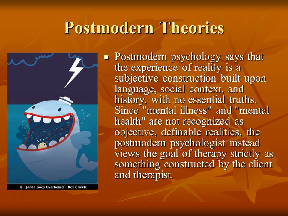 Postmodern Theories