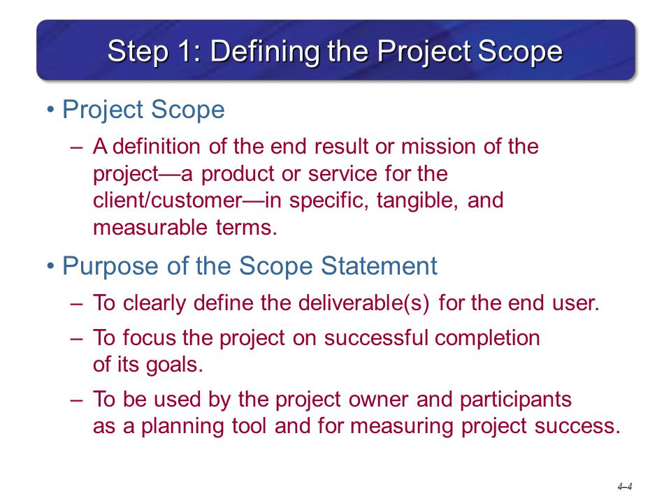 Step 1: Defining the Project Scope
