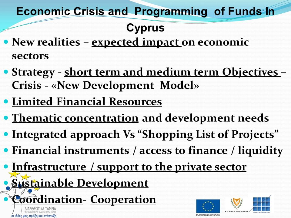 Economic Crisis and Programming of Funds In Cyprus