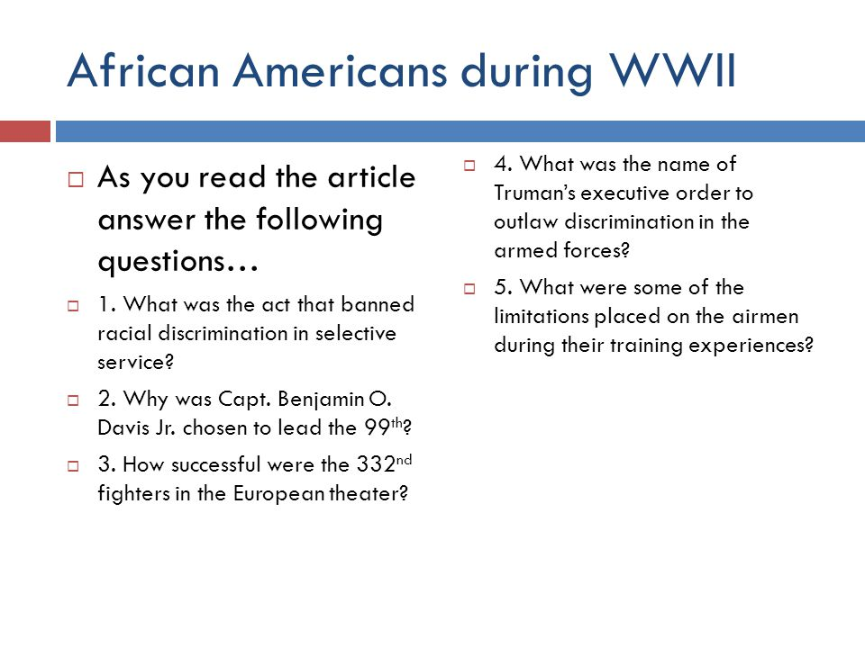 African Americans during WWII