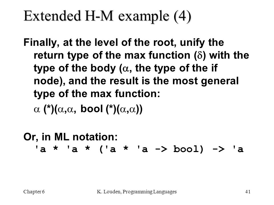 Extended H-M example (4)