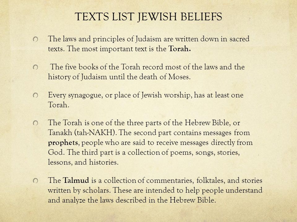 History of the Jews and Judaism in the Land of Israel