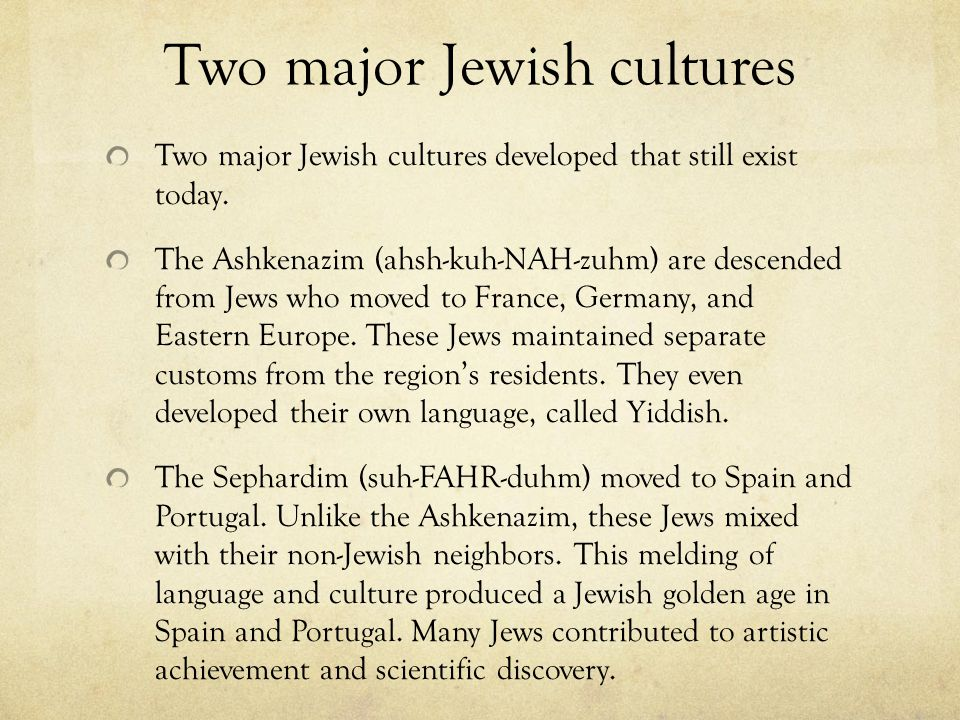 Two major Jewish cultures
