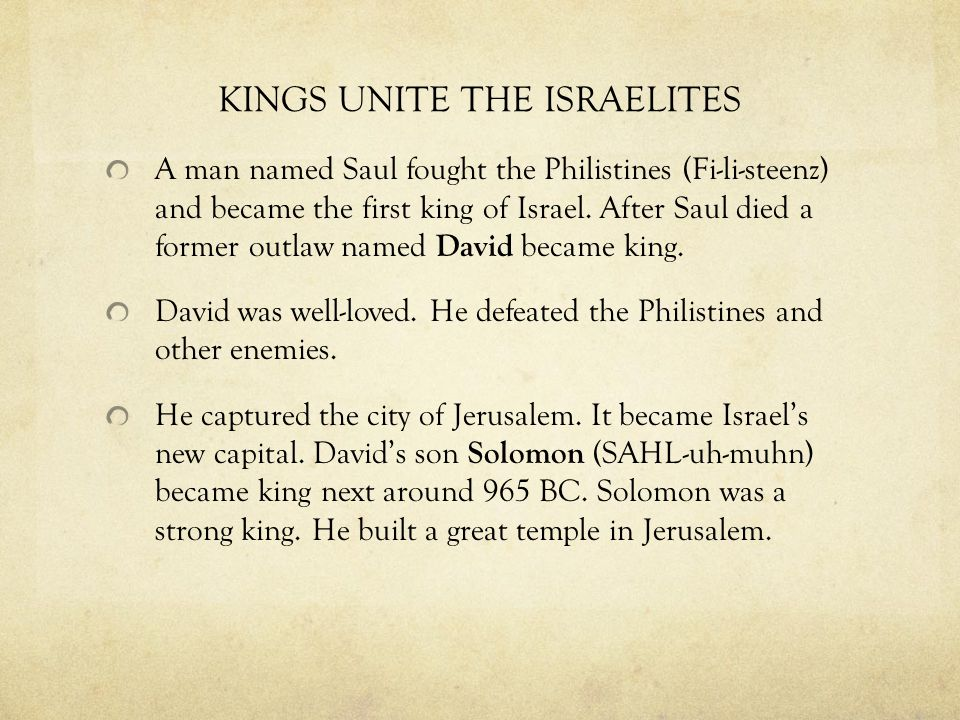 KINGS UNITE THE ISRAELITES