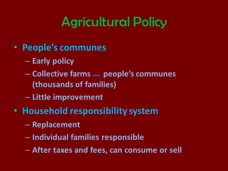 Agricultural Policy People's communes Household responsibility system