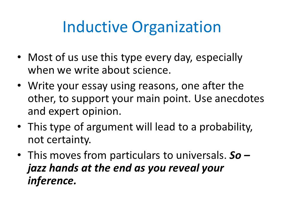 Inductive Organization