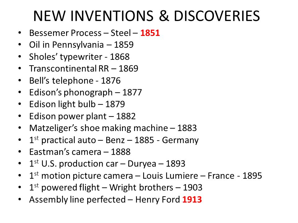 NEW INVENTIONS & DISCOVERIES