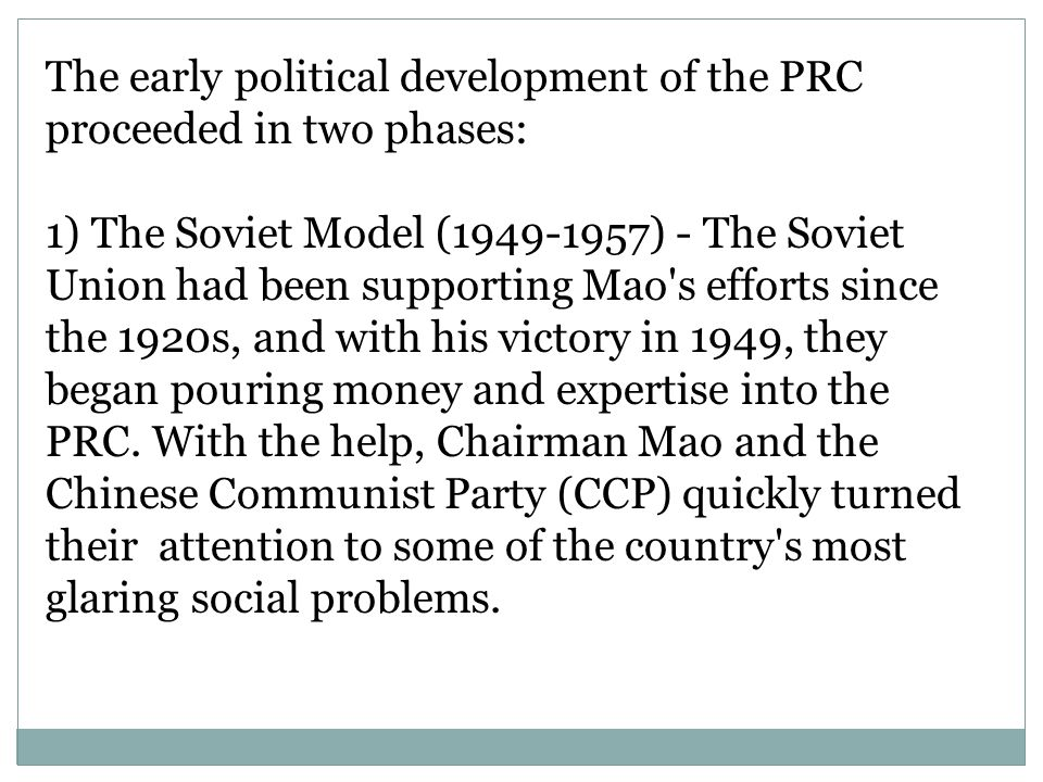 The early political development of the PRC proceeded in two phases: