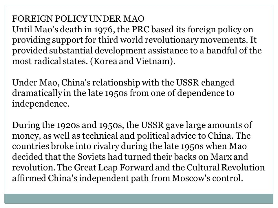 FOREIGN POLICY UNDER MAO