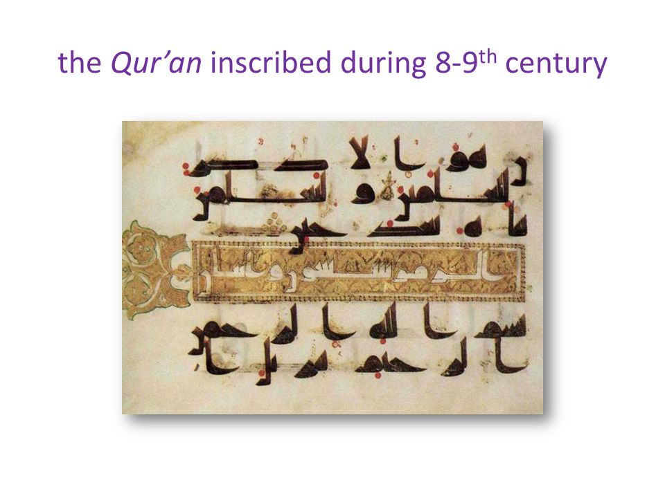 the Qur'an inscribed during 8-9th century