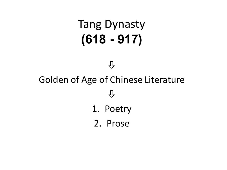 Golden of Age of Chinese Literature