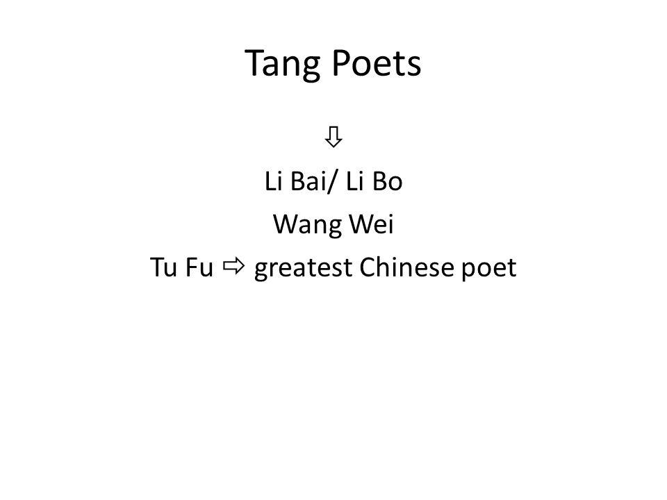  Li Bai/ Li Bo Wang Wei Tu Fu  greatest Chinese poet