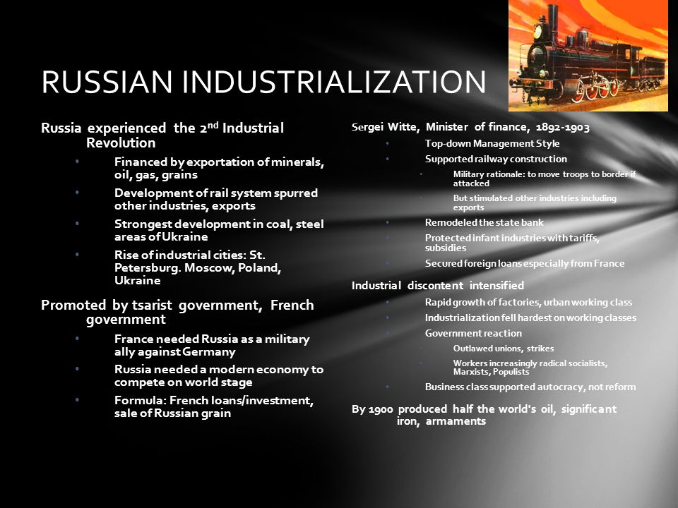 RUSSIAN INDUSTRIALIZATION