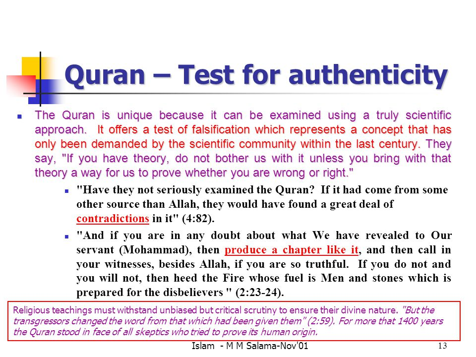 Quran – Test for authenticity