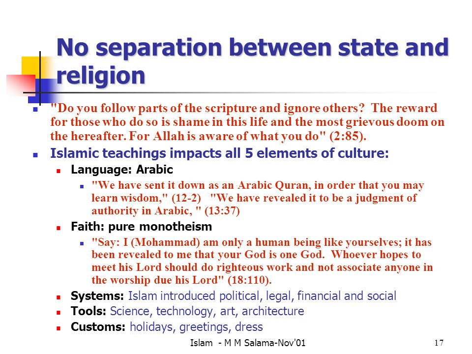No separation between state and religion