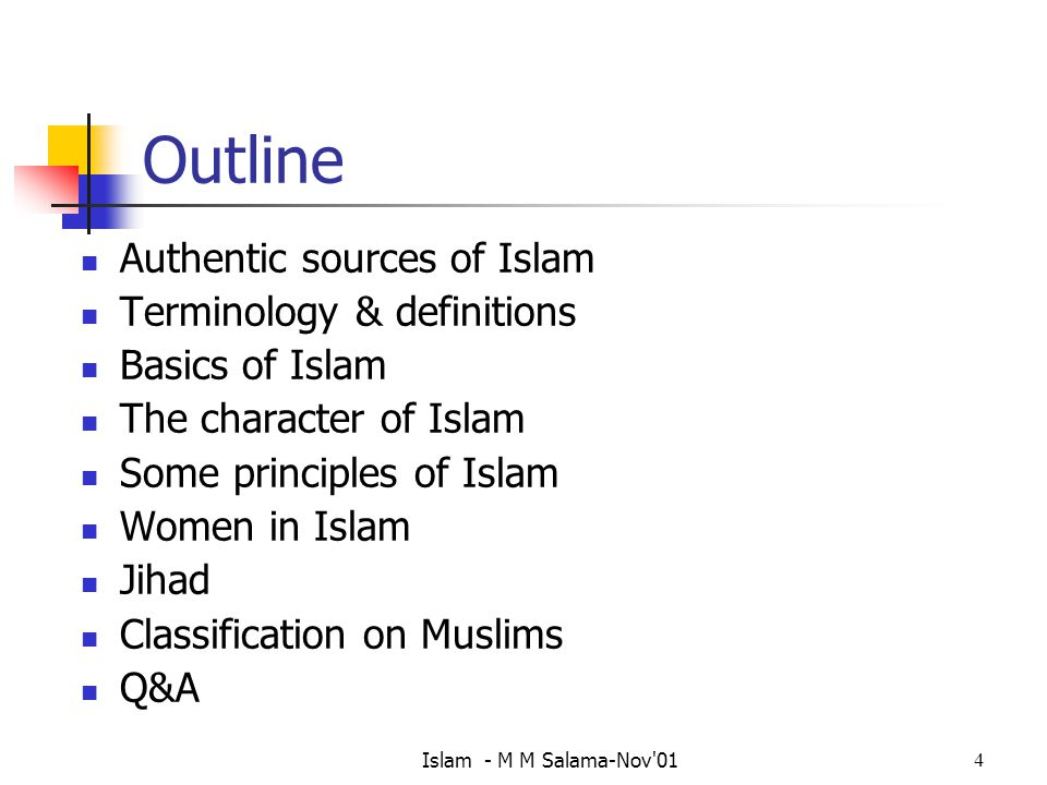 Outline Authentic sources of Islam Terminology & definitions