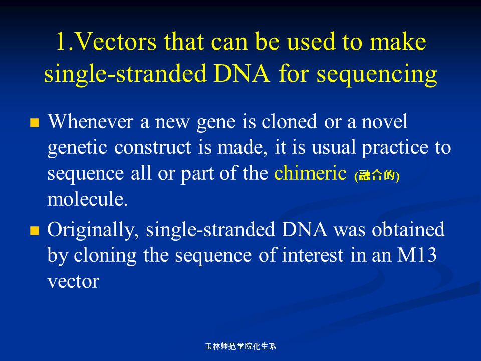 1.Vectors that can be used to make single-stranded DNA for sequencing