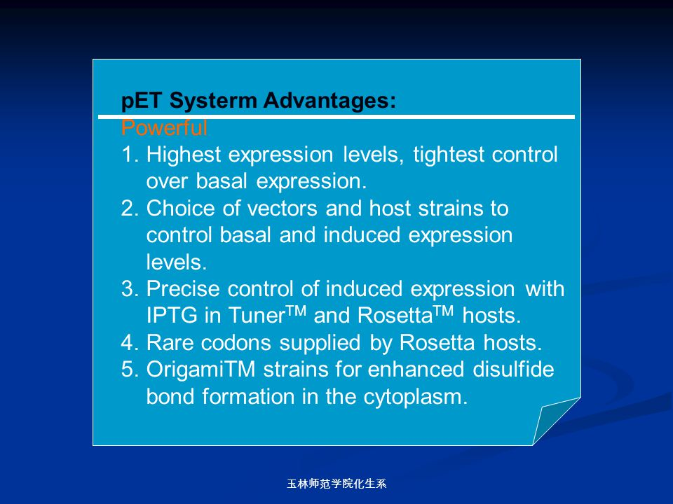pET Systerm Advantages: Powerful