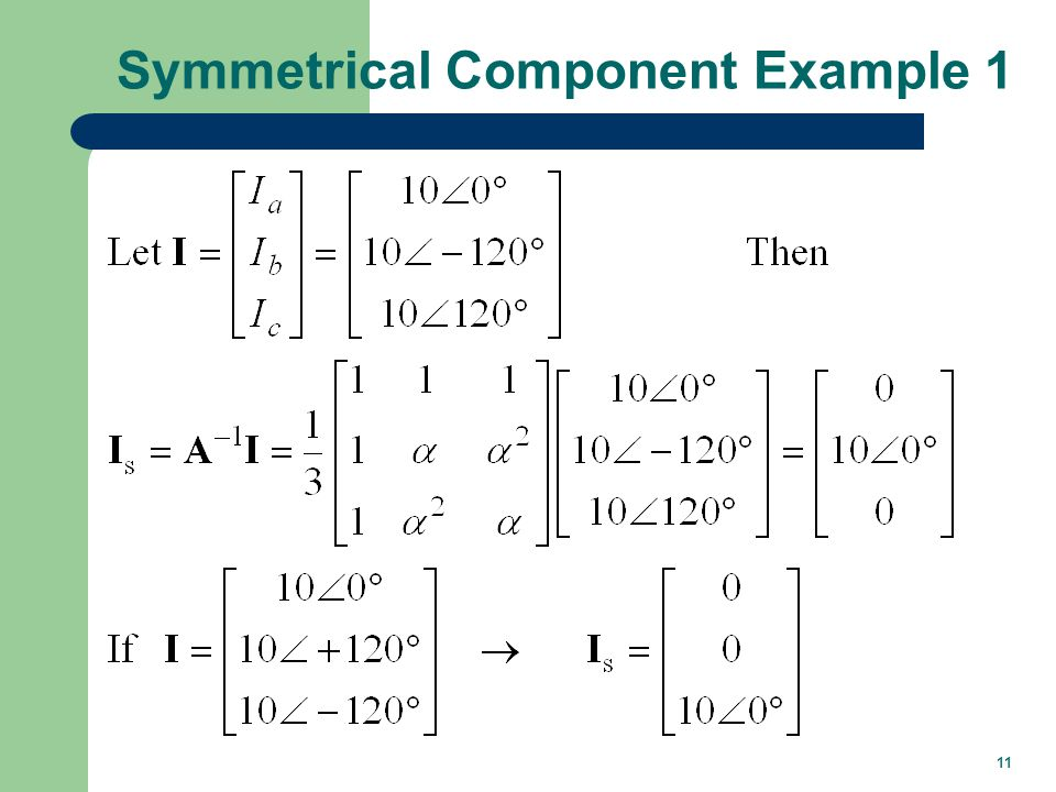 Symmetrical Component Example 2