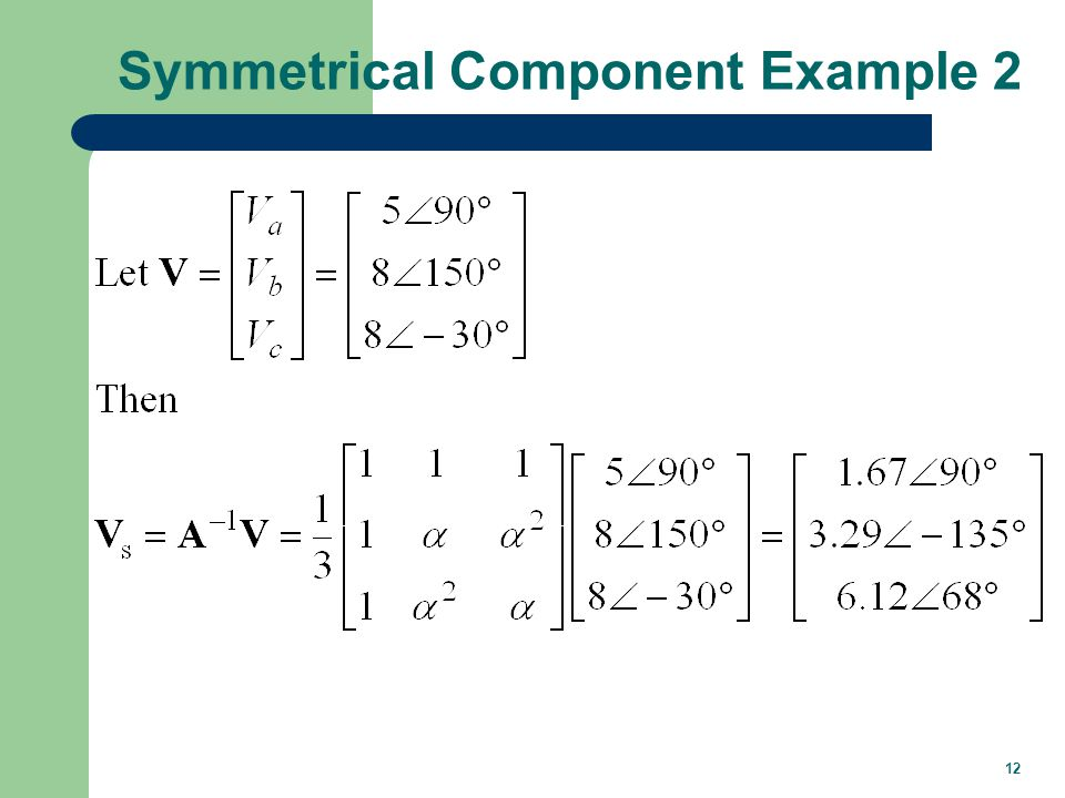 Symmetrical Component Example 3