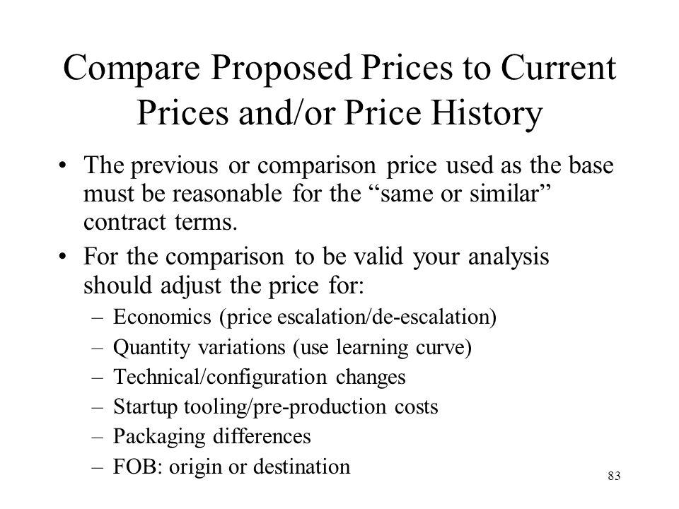Compare Proposed Prices to Current Prices and/or Price History