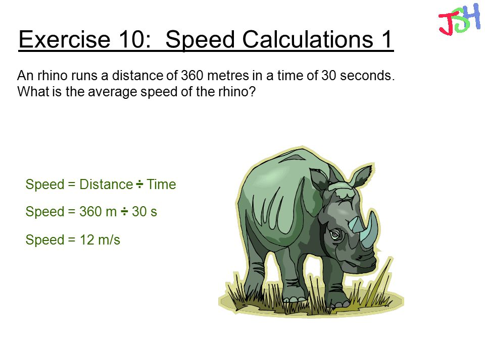Exercise 10: Speed Calculations 1