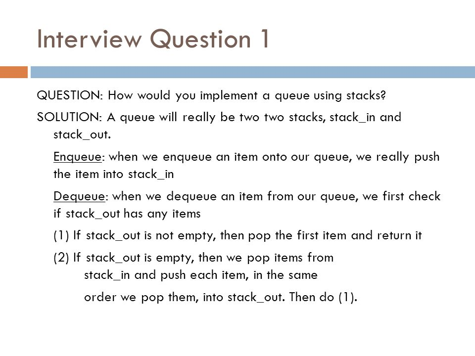 Interview Question 1