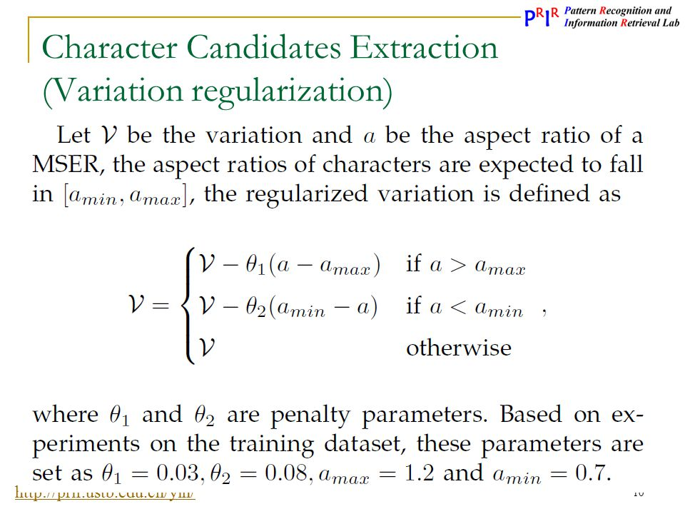 Character Candidates Extraction (Variation regularization)