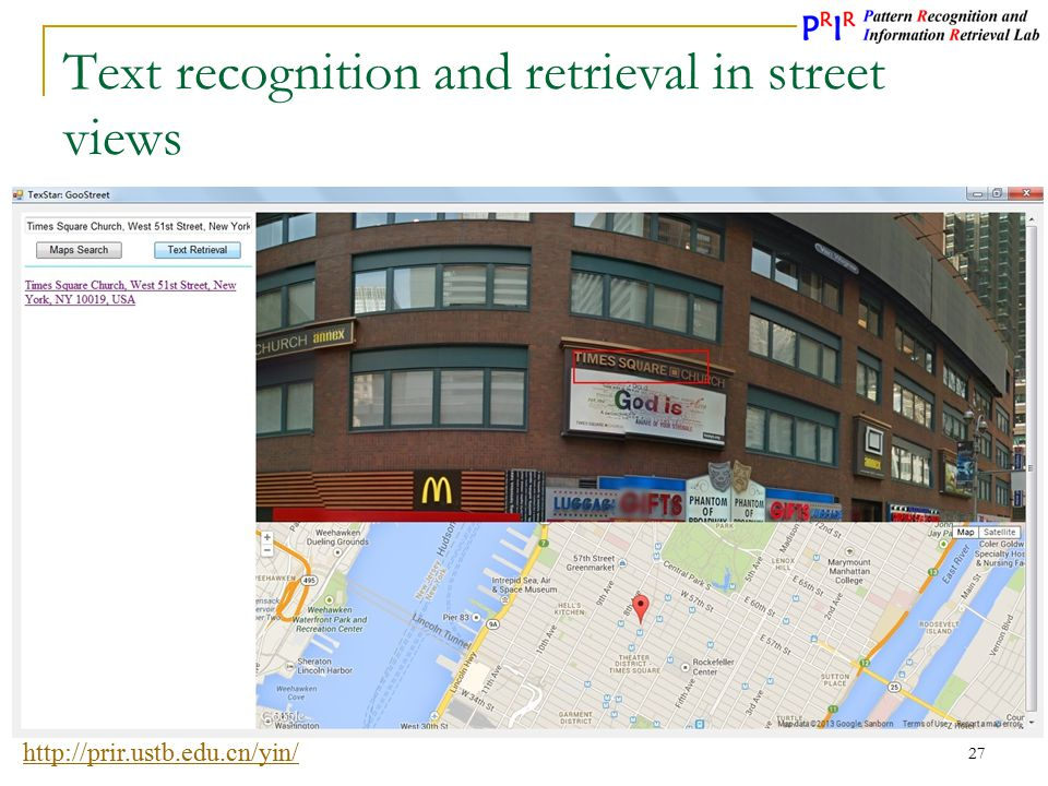 Text recognition and retrieval in street views