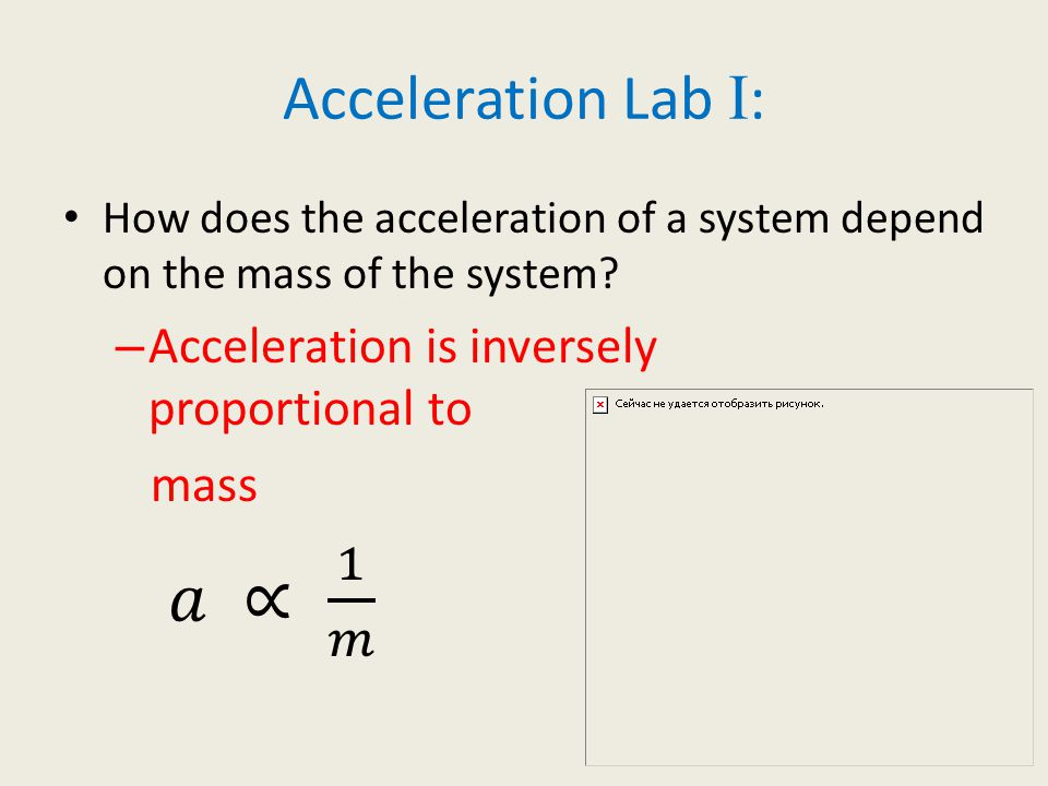 Acceleration Lab I: 𝑎 ∝ 1 𝑚 Acceleration is inversely proportional to