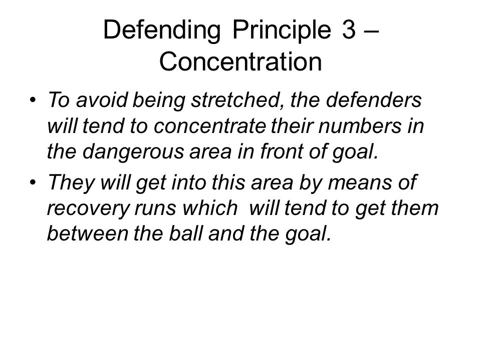 Defending Principle 3 – Concentration