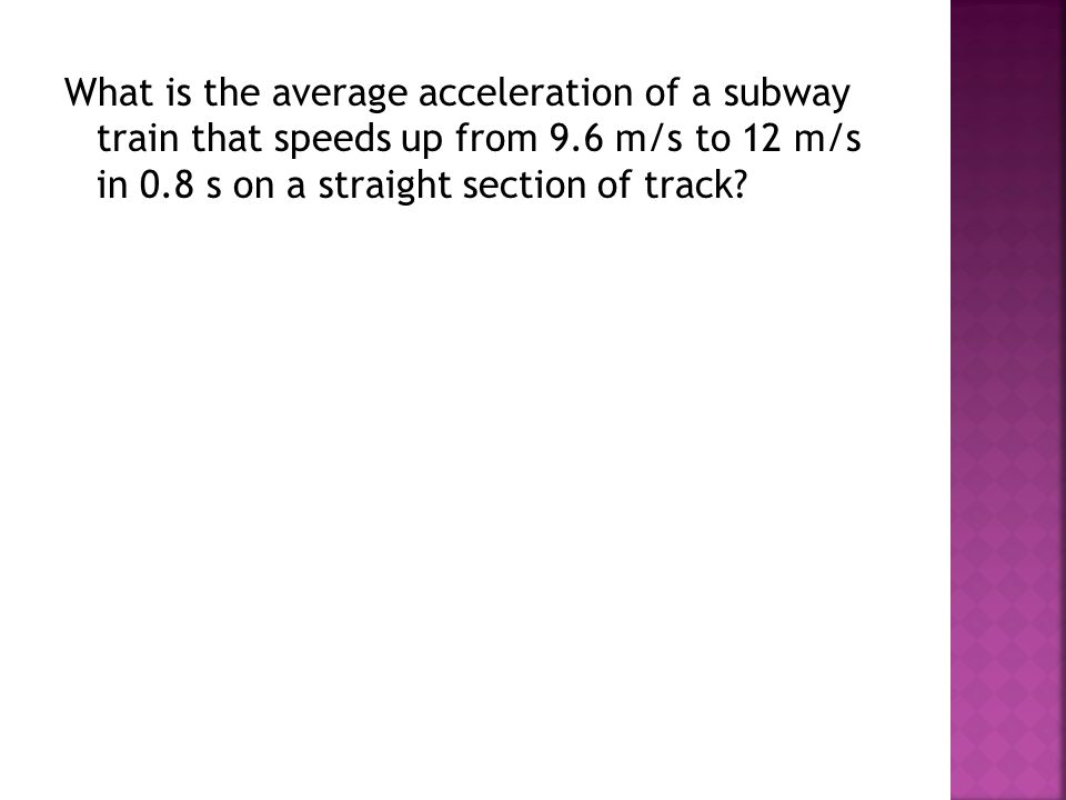 What is the average acceleration of a subway train that speeds up from 9.6 m/s to 12 m/s in 0.8 s on a straight section of track