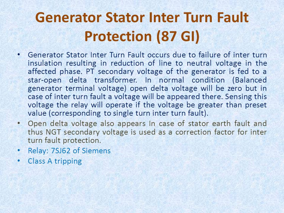 Generator Stator Inter Turn Fault Protection (87 GI)