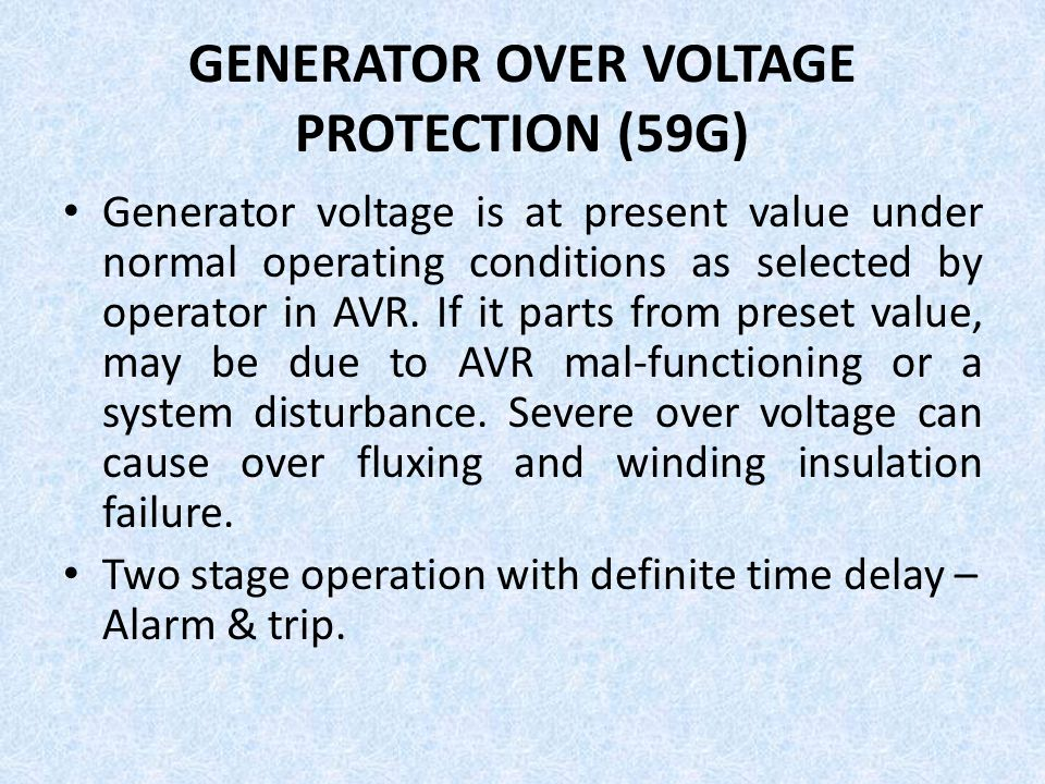 GENERATOR OVER VOLTAGE PROTECTION (59G)