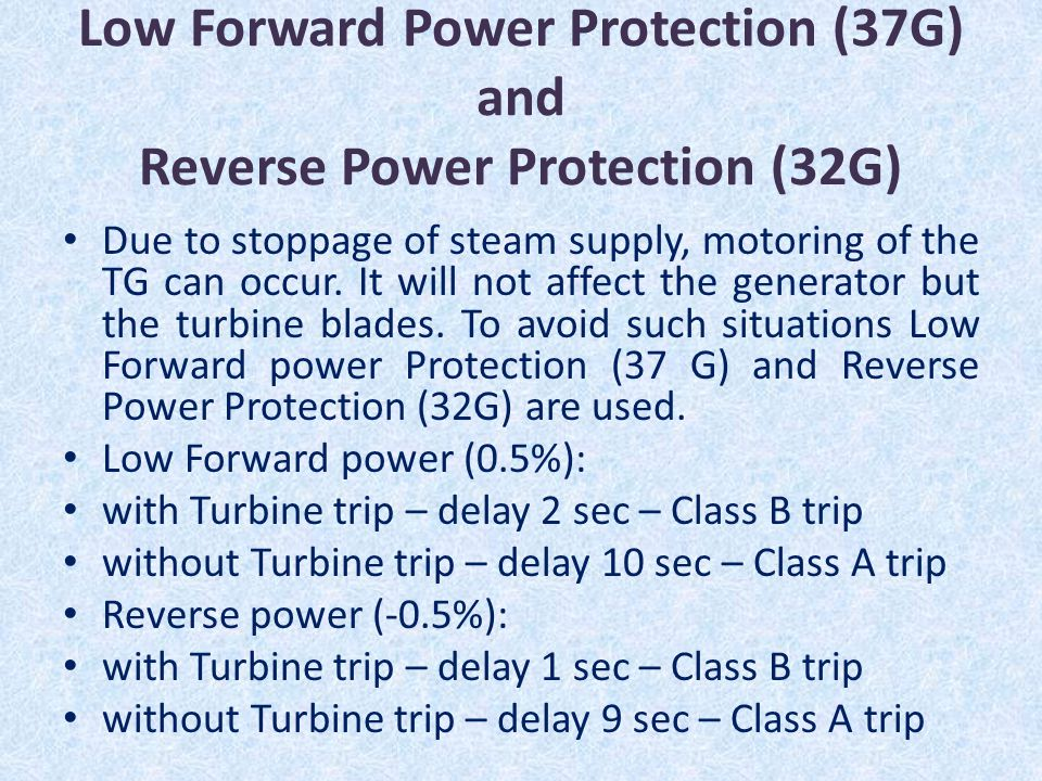 Low Forward Power Protection (37G) and Reverse Power Protection (32G)